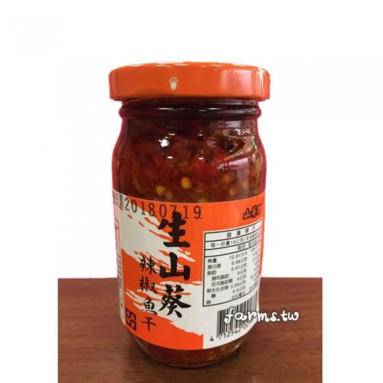 [阿里山]生山葵辣椒魚干-210g