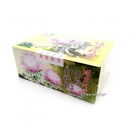 [埔里珍寶]雞角刺雞鵤刺聖薊朝鮮薊-3g*12包