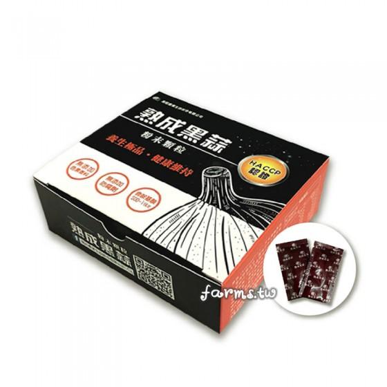 [展昭生技]熟成黑蒜粉-30g盒裝