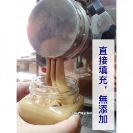 [自然甜堅果]完全無糖花生醬-350g
