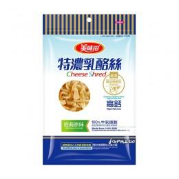 [美味田]經典原味特濃乳酪絲-60g