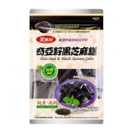 [美味田]黑芝麻糕-奇亞籽300g