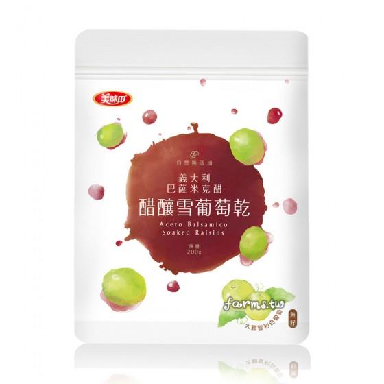 [美味田-兩種規格任選]醋釀葡萄乾-200g