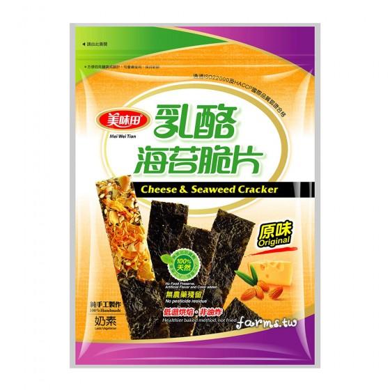 [美味田]乳酪海苔脆片-50g