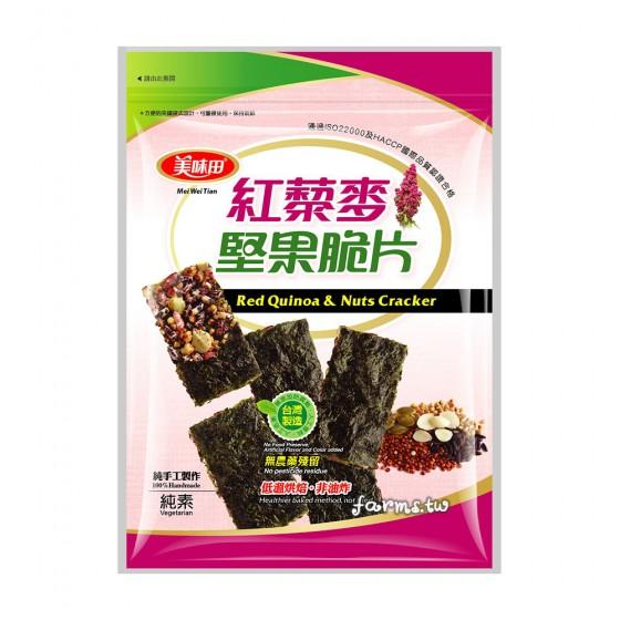 [美味田]紅藜麥堅果海苔脆片-50g