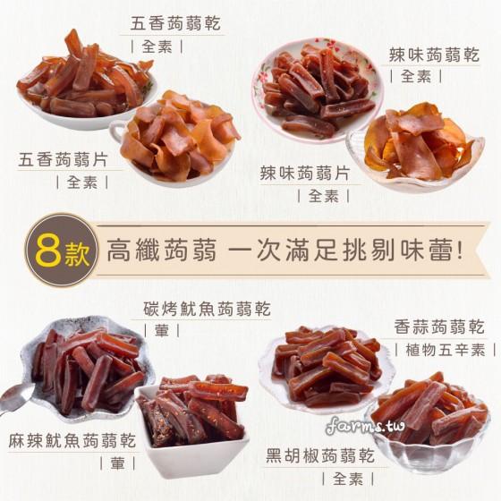 [八種口味任選]每日優果高纖蒟蒻-180g袋裝