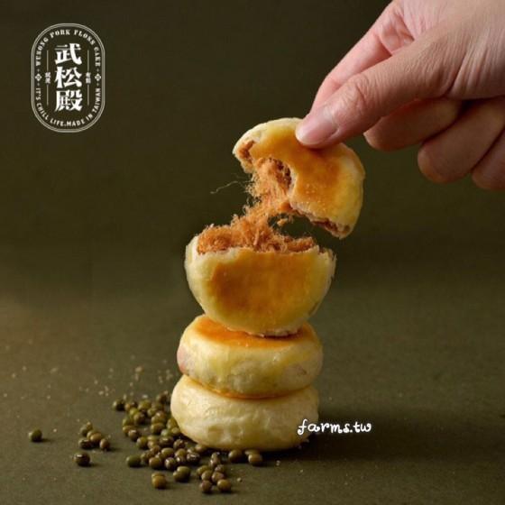 [武松殿]肉鬆餅-300g