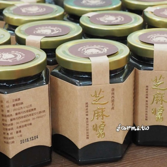 [西港農會-胡麻嫂]芝麻醬-260g