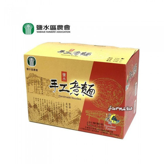 [鹽水區農會]月津港手工意麵-670公克(2袋入)