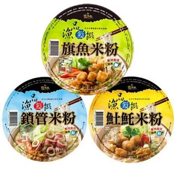 [三種口味任選]漁品軒海鮮米粉-200g碗裝