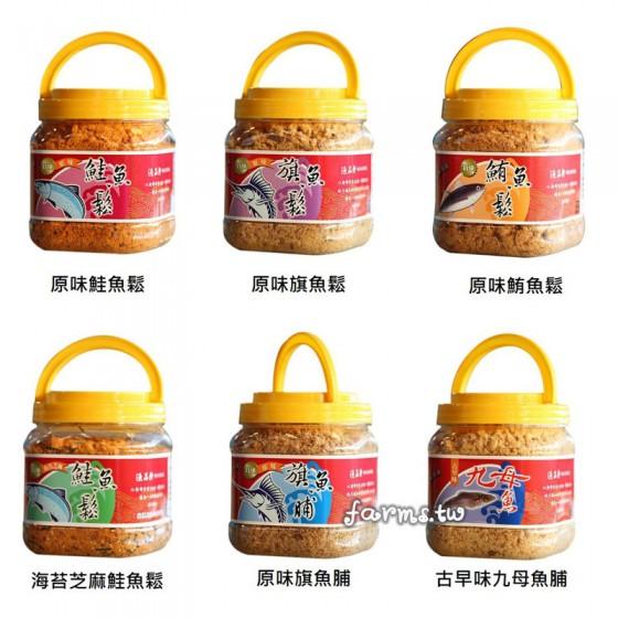 [六種任選]漁品軒魚鬆魚脯-500g
