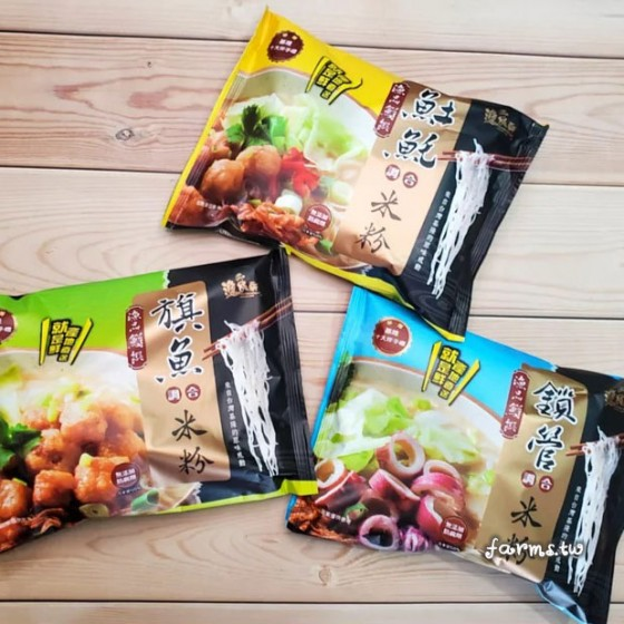 [三種口味任選]漁品軒海鮮米粉-200g袋裝